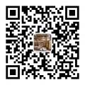 【微信群】2021年注册会计师考试微信群,一起学习交流吧!
