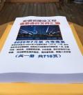 安徽省建设工程重要造价文件汇编 2021年1月版
