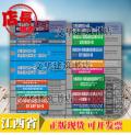 江西省定额全套 土建市政安装园林仿古定额及计价表 全24本